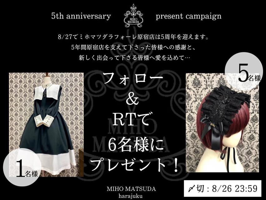5th_harajuku.jpg