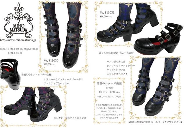 2018ss_shoes.jpg