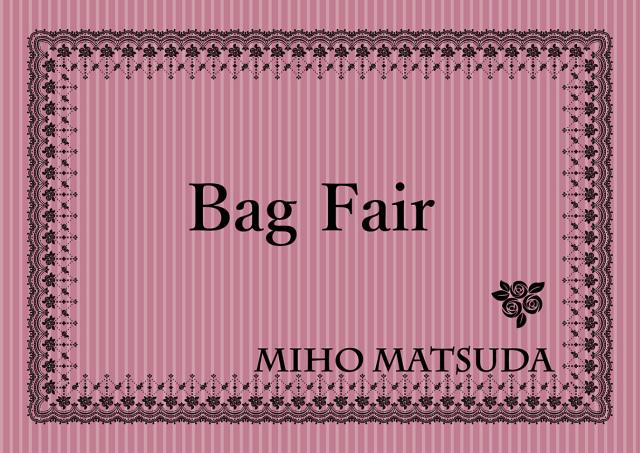 bag_fair.jpg