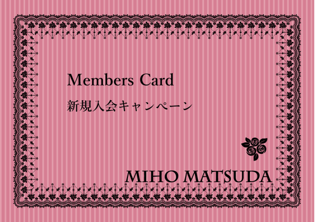 campaign_memberscard