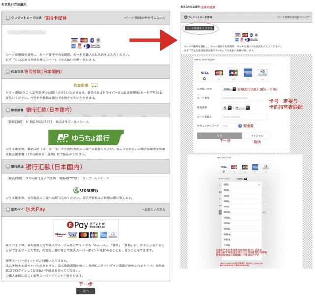 guide_ch_04_05.jpg