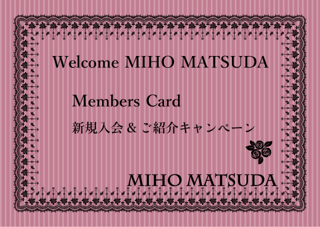welcome_miho.jpg