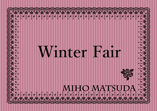 winter_fair.jpg